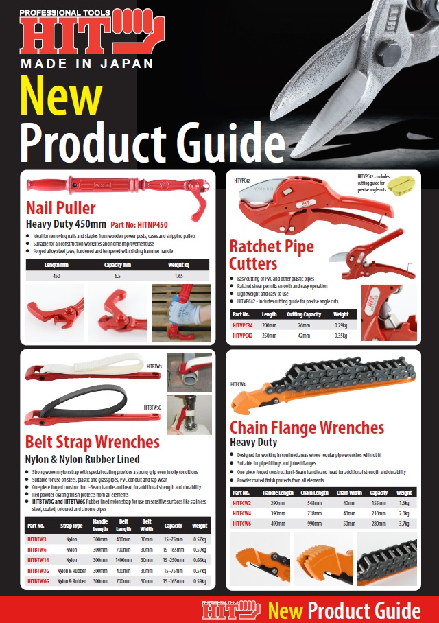 HIT New Product Guide 2020